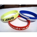 Embossed Silicone Wristband (China)