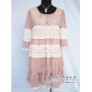 Ladies Lace Dress (香港)
