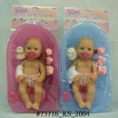 Bathing Baby Doll Set (Hong Kong)