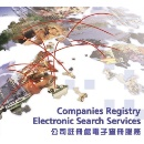 Electronic Search Services at Companies Registry's 24-hour Cyber Search Centre (www.icris.cr.gov.hk) (Hong Kong)