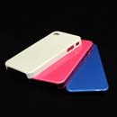 iPhone Full Case (China)