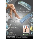 Hair Remover (Hong Kong)