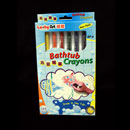 Bathtub Crayon Pack (Taiwan)