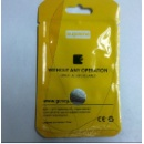 SIM Card Unlock for iPhone 4 (China)