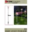 Garden Pole Light (China)