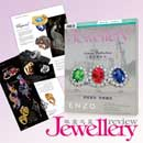 Jewelry Review Book (Hong Kong)