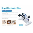 Electronic Exercise Bike (Hong Kong)