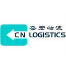 Wine and Spirit Logistics Service (Hong Kong)