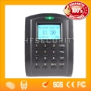 Card Access Controller (China)