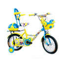 Children's Bicycle (China)