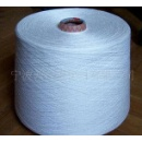 Spun Yarn (China)