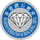 Membership Services and Industry Promotion (Hong Kong)