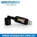 Bottle USB Flash Drive (China)