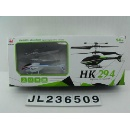 Radio Control Helicopter (China)