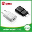 Slim 6W USB Charger (Hong Kong)
