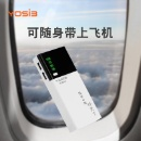 Power Charger (China)