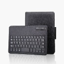 IS11-IMC iPad Mini Bluetooth Keyboard Case Hard Cover Case (China)
