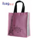 Lovely Nonwoven Bag (China)