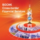 Cross-border Financial Services (Hong Kong)