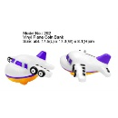 Plastic Plane Money Bank (Hong Kong)