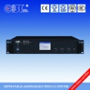 IP/TCP Digital PA System Network Amplifier (China)