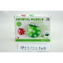 Self-Assembling Apple Crystal Blocks-44piece(s) (China)
