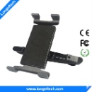 Good Quality Car Mount For Tablet PC (Hong Kong)