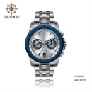 Men Stainless Steel Sporty Style Chronograph Watch (Hong Kong)