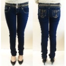 Ladies Jeans with High Waist Wide Style (Hong Kong)