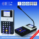 Digital IP Addressable Intercom System Panel  (China)
