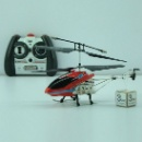3.5 CH I/R Helicopter with Built-in Gyro (with Adaptor) (Hong Kong)