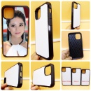 Blank Armor Phone Case  (China)