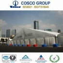 Event Tent (China)