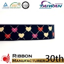 Exquisite Valentine's Day Love Printed Pattern Gift Wrap Festive Decoration Ribbon (Taiwan)