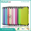 Fashion 2-in-1 Slim for iPhone 6S Case (China)