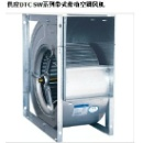 Forward Curved Centrifugal Fan(DTC-SW Series ) (Hong Kong)