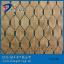 Air Jacquard Mesh Fabric for Fashionable Garment, Fashionable, Soft and Breathable (Hong Kong)