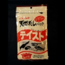 Natural Dashi Pack (Japan)
