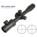 Sighting Device, Riflescopes, Illuminated Riflescopes (Hong Kong)