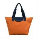 Orange Color Folding / Foldable Shopping Bag (Hong Kong)