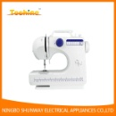 Mini Sewing Machine (China)