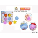 Baby Set - Balls 4pcs (Hong Kong)