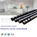 LED Batten Light  (Hong Kong)