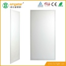 LED Panel Light (Hong Kong)