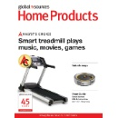Home Products Sourcing Magazine (Hong Kong)