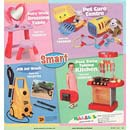 BATTERY-OPERATED & ELECTRONIC TOYS (Hong Kong)