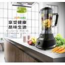 High Power Super Blender (China)