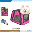 Deluxe Polyester Pet Carry Bag (Hong Kong)