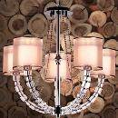 Contemporary Crystal Chandelier (USA)