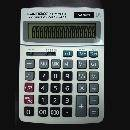 16-Digit Calculator  (Hong Kong)